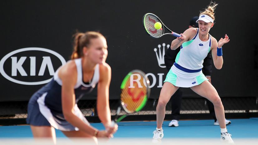 Кудерметова и Риске проиграли в третьем круге Australian Open в парном разряде
