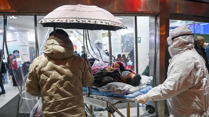 Закрытие госграницы в Ухани и разработка вакцины: как развивается ситуация с коронавирусом в Китае