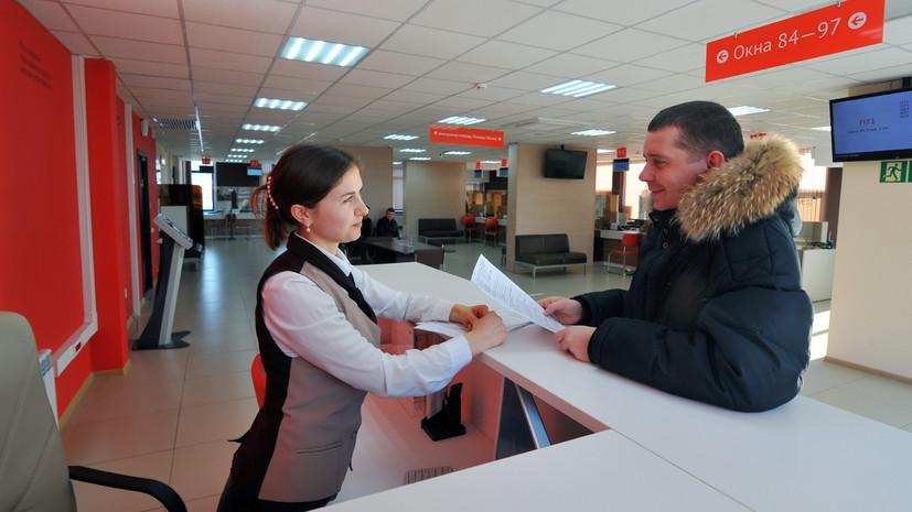 Россияне смогут получить справку о трудовой деятельности в МФЦ