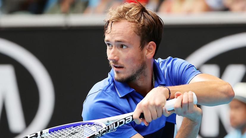 Медведев уступил Вавринке в четвёртом круге Australian Open