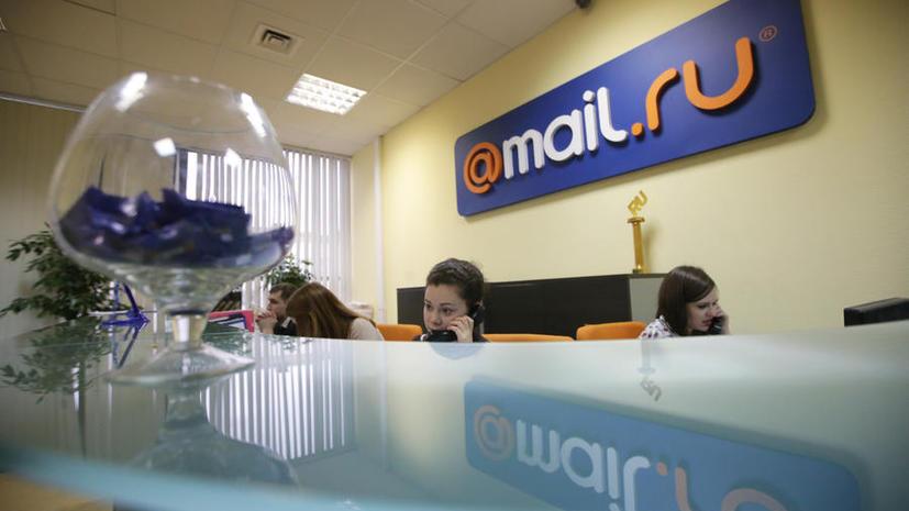Пользователи сообщили о сбоях в работе сервисов Mail.ru