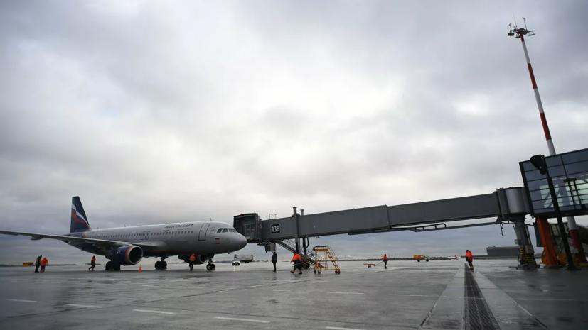 На борту самолёта в Хабаровске не нашли следов взрывного устройства