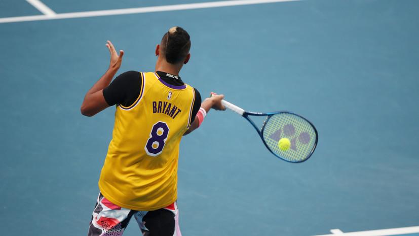 Кирьос вышел на матч с Надалем на Australian Open в майке «Лейкерс» в память о Брайанте