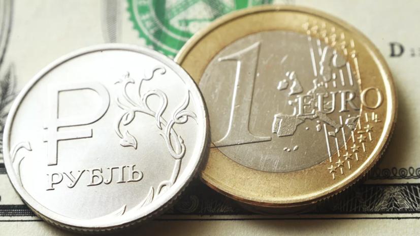 Курс евро вырос до 69 рублей впервые с 8 января