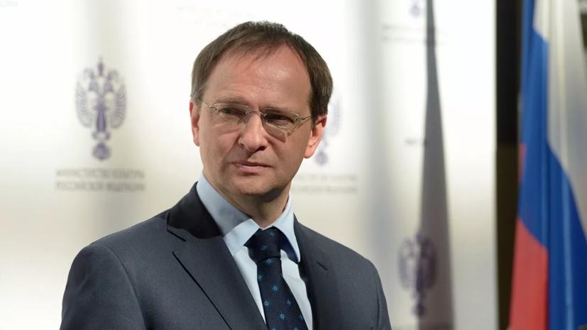 В Кремле рассказали об обязанностях Мединского на новом посту