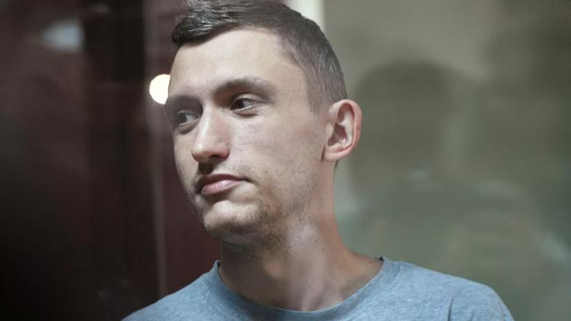 Кремль объяснил поручение проверить приговор участнику митинга Котову