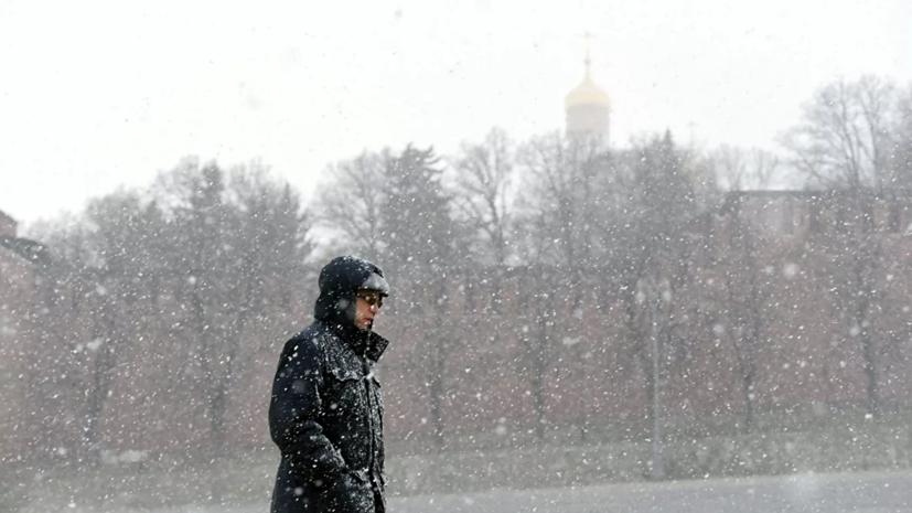 СМИ предсказали в Москве самый сильный снегопад с начала зимы