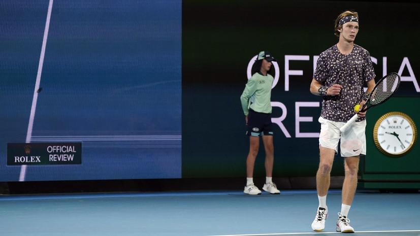 Россияне завершили свои выступления в мужском одиночном разряде на Australian Open