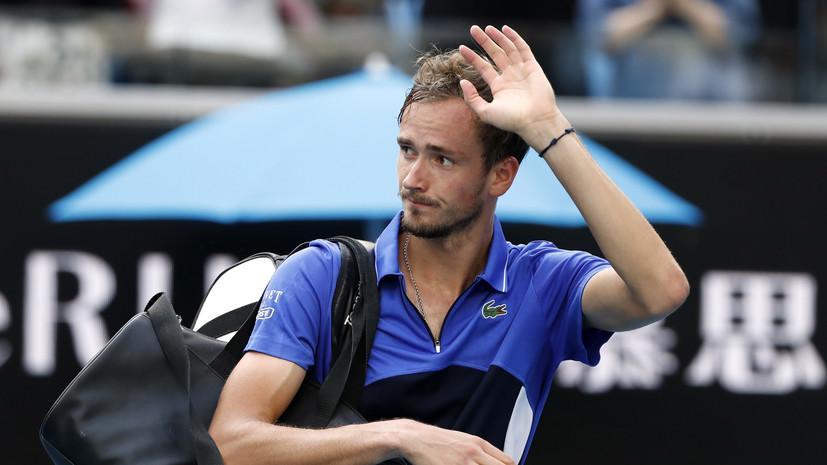 Медведев заявил, что разочарован поражением от Вавринки на Australian Open