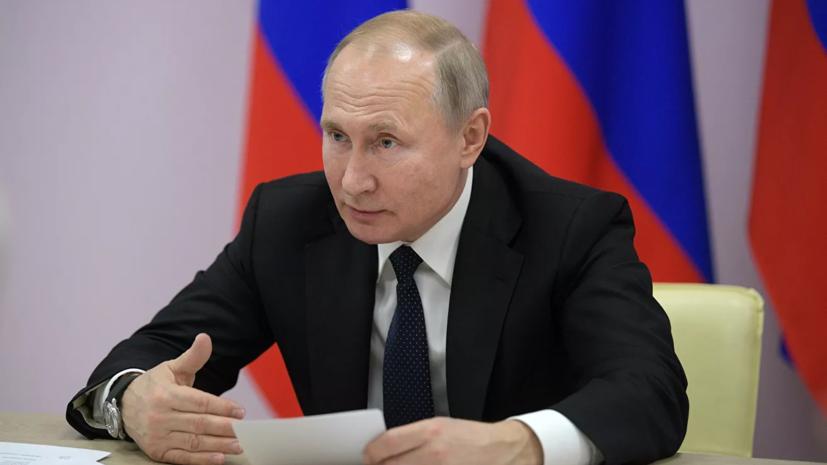 Путин поручил обеспечить создание комплекса архивов о Второй мировой