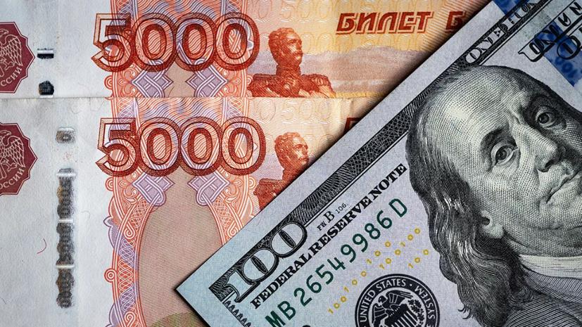 Эксперт оценил влияние дедолларизации на экономику России