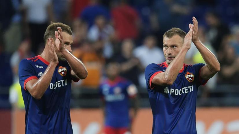 ЦСКА объявил о возвращении братьев Березуцких