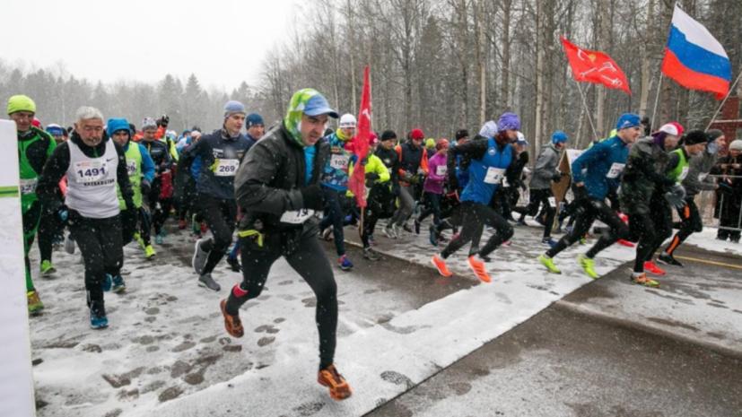 В Ленинградской области прошёл марафон «Дорога жизни»