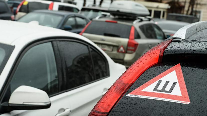 В Госдуме прокомментировали предложение ввести наказание за скручивание пробега автомобилей