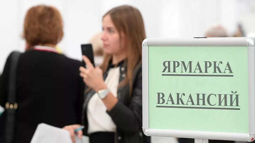 СМИ: Число вакансий курьеров в России выросло на 37% за год
