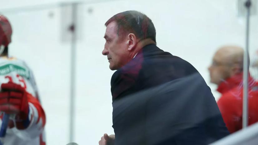 СМИ: Брагин войдёт в тренерский штаб ХК СКА
