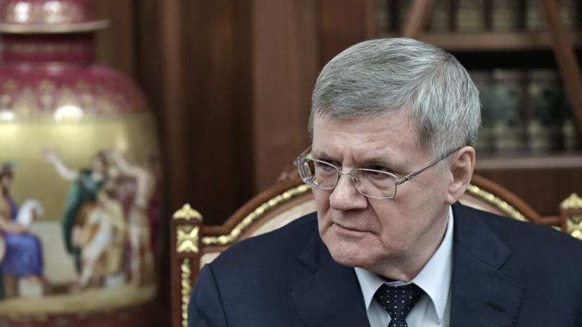 Чайка рассказал о коррупции на Северном Кавказе