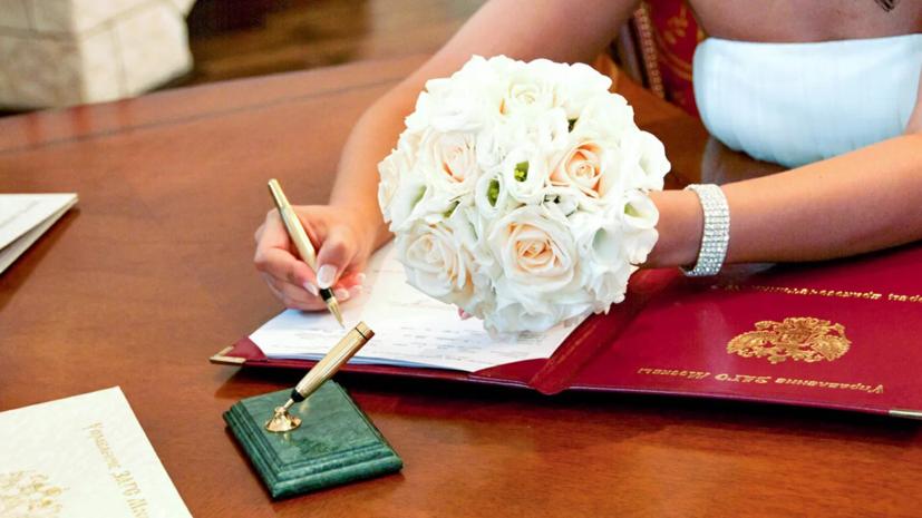 В московской усадьбе Васильчиковых открыли площадку для регистрации брака