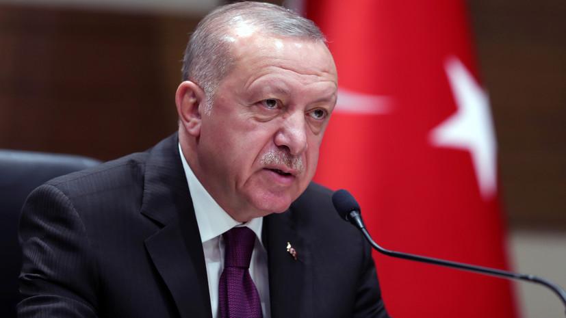 Эрдоган совершит визит на Украину 3 февраля