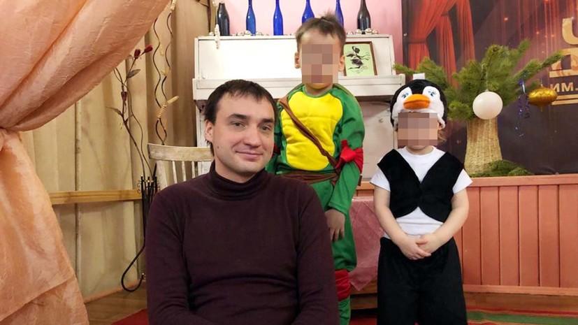 «Кажется, ей кто-то манипулирует»: челябинский омбудсмен рассказал RT, почему забрал детей у своей экс-супруги