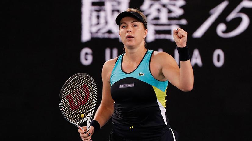 Успех Павлюченковой, вылет Рублёва и пятисетовый триллер Медведева: итоги восьмого дня Australian Open
