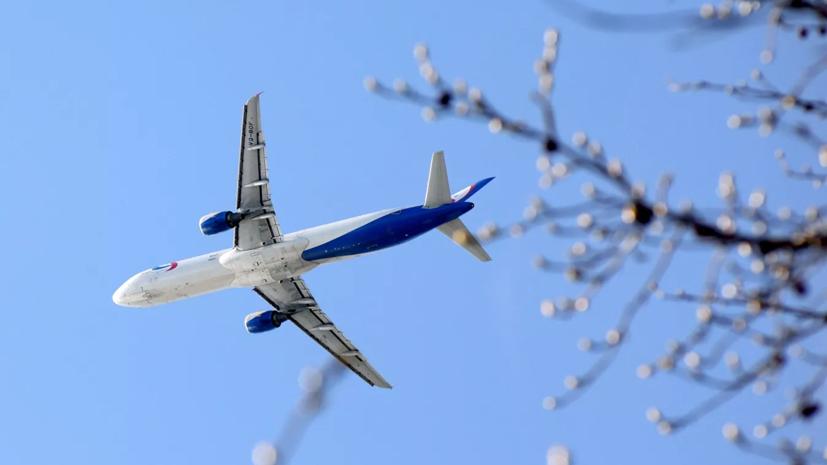 «Уральские авиалинии» заявили об отмене некоторых рейсов в Китай