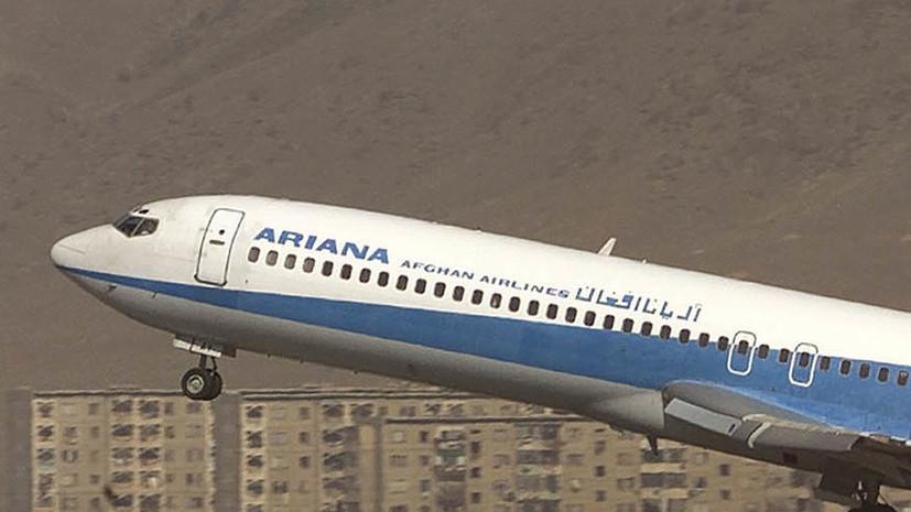 Военные США проверяют сообщения о крушении самолёта в Афганистане