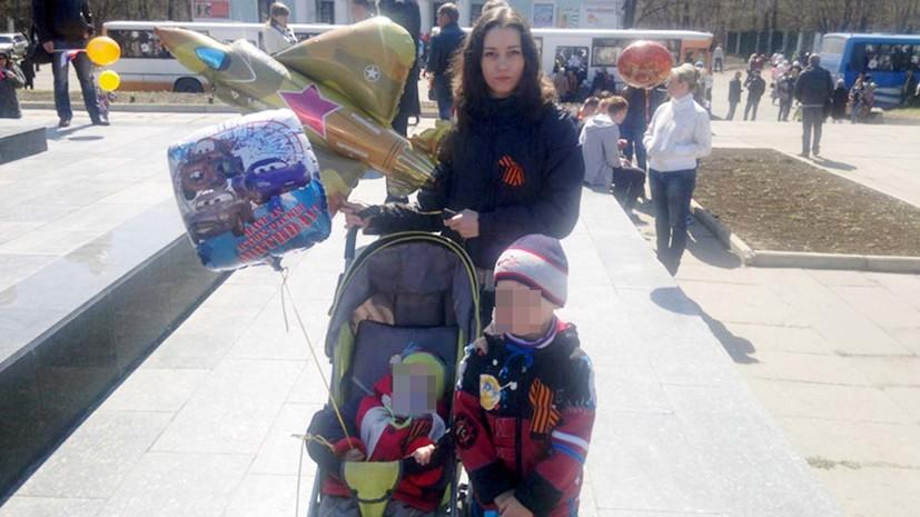 Низкая зарплата и насилие в семье: что известно о родителях оставленных в Шереметьеве детей