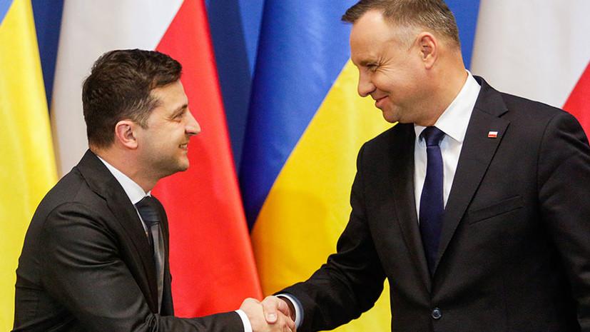 «Слабо соотносится с исторической правдой»: удастся ли Польше и Украине сблизиться на почве «борьбы с большевиками»
