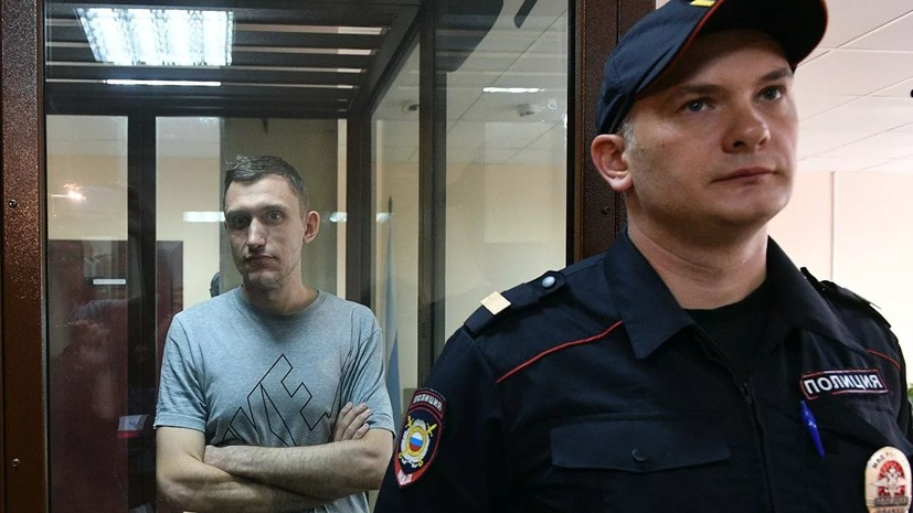 КС России постановил пересмотреть приговор Котову по делу о митингах