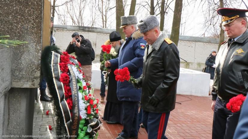 В Рязанской области блокадникам Ленинграда вручили медали