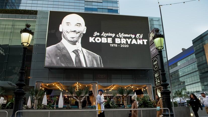 Источник: Брайант будет введён в Зал славы баскетбола