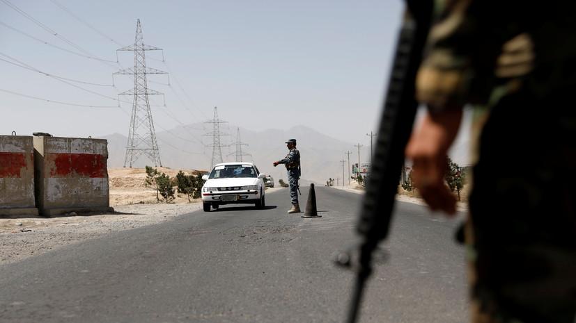Военные США подтвердили крушение американского самолёта в Афганистане