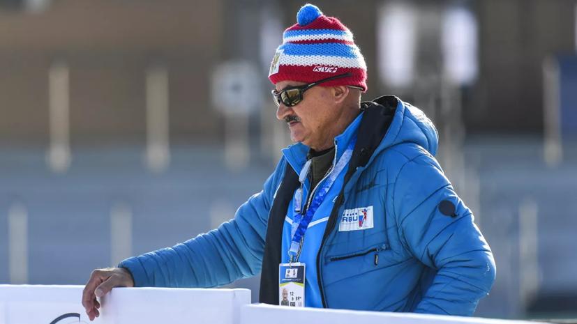 Хованцев заявил, что три медали на ЧМ можно будет считать успехом для российских биатлонистов