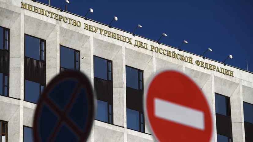 В МВД России оценили ущерб от экономических преступлений в 2019 году