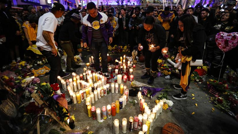 Требование сменить эмблему, «предсказания» катастрофы и скорбь Лос-Анджелеса: как прошёл день после гибели Брайанта