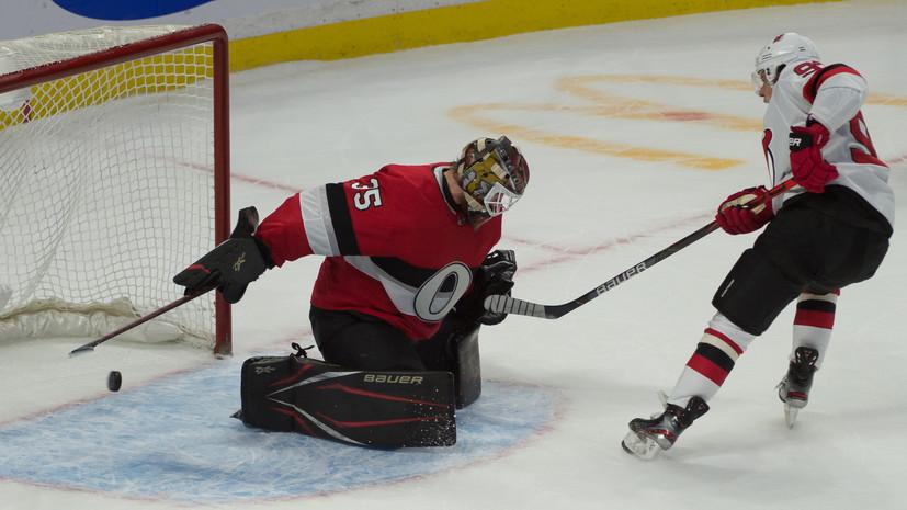 Буллит Гусева принёс «Нью-Джерси» победу над «Оттавой» в матче НХЛ