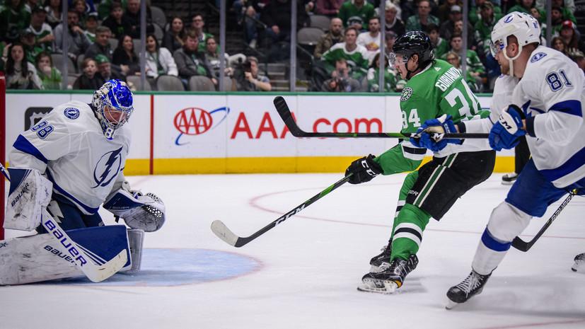 Шайба Гурьянова помогла «Далласу» обыграть «Тампу» в НХЛ