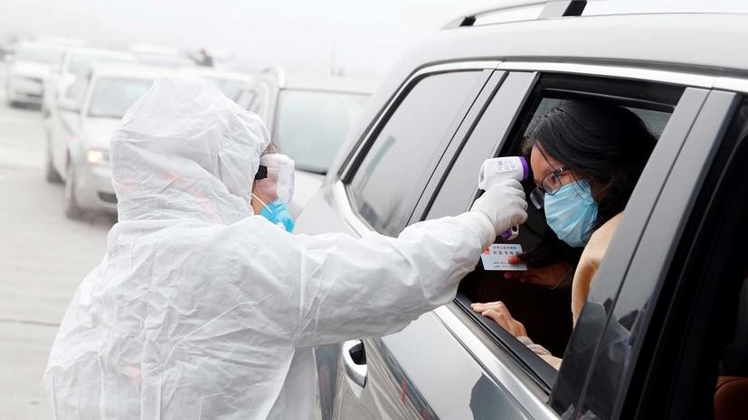 В МИД КНР заявили о наличии ресурсов для борьбы с коронавирусом