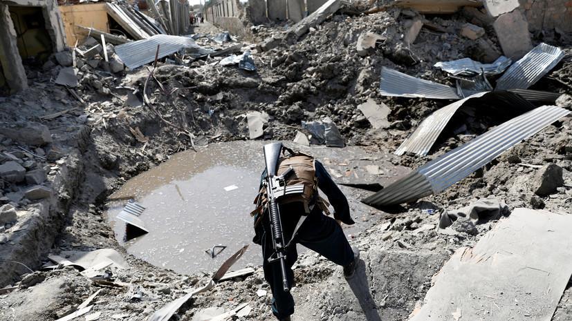 В Афганистане десять человек погибли в результате атаки талибов