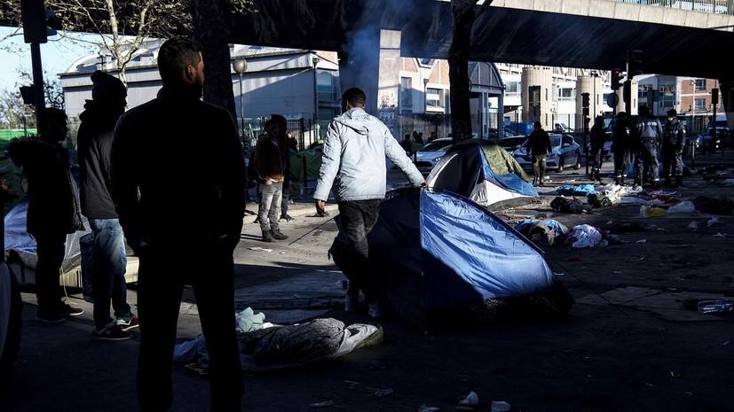 В Париже приступили к разгону незаконного лагеря мигрантов