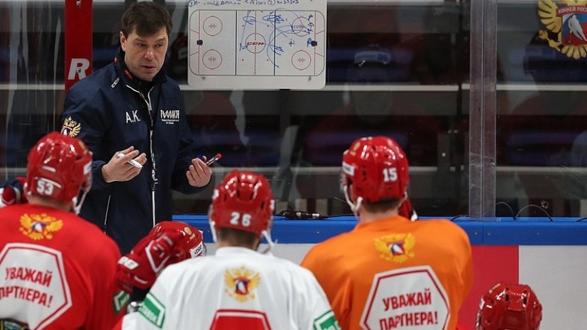 Семь призёров МЧМ-2020 вошли в состав сборной России на этап Евротура в Швеции