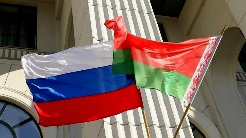 За более активное сотрудничество с Белоруссией выступают 44% россиян