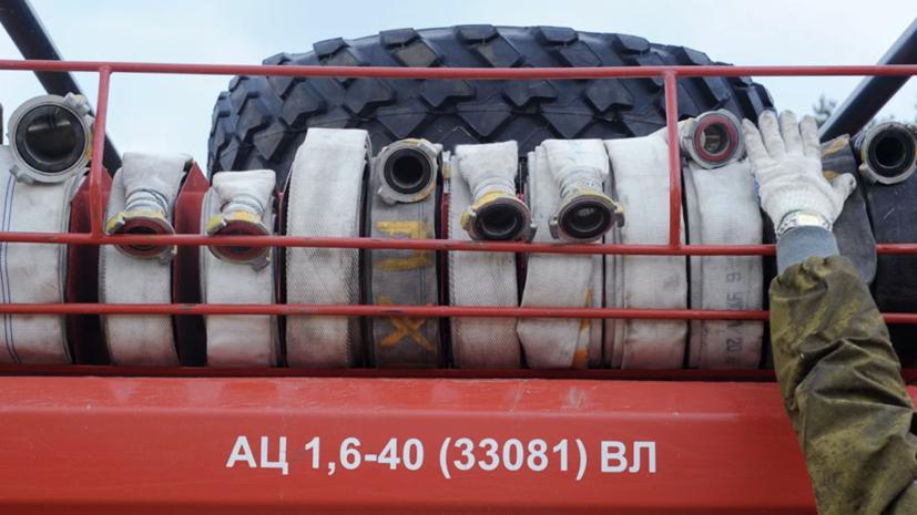 В Тольятти ликвидировали пожар в ангаре