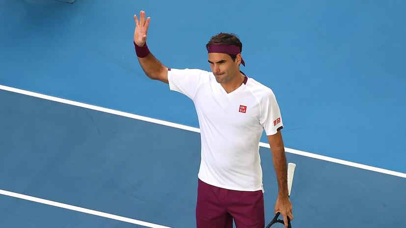 Федерер обыграл Сандгрена и вышел в полуфинал Australian Open
