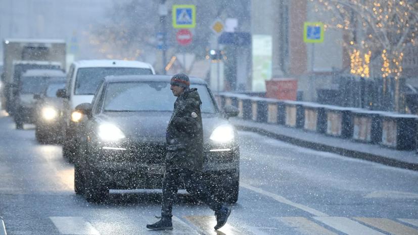 В Москве продлили «жёлтый» уровень опасности из-за гололедицы