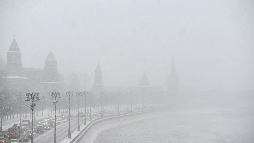 Синоптики рассказали о продолжительности снегопада в Москве