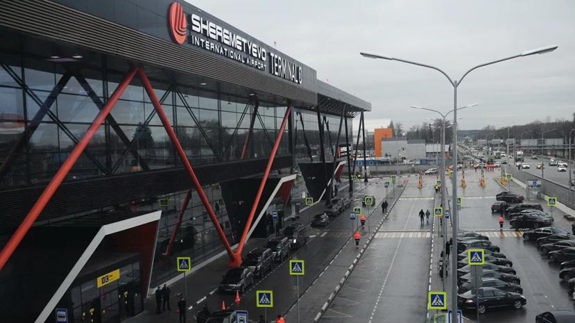 Отца брошенных в аэропорту Шереметьево детей допрашивают следователи
