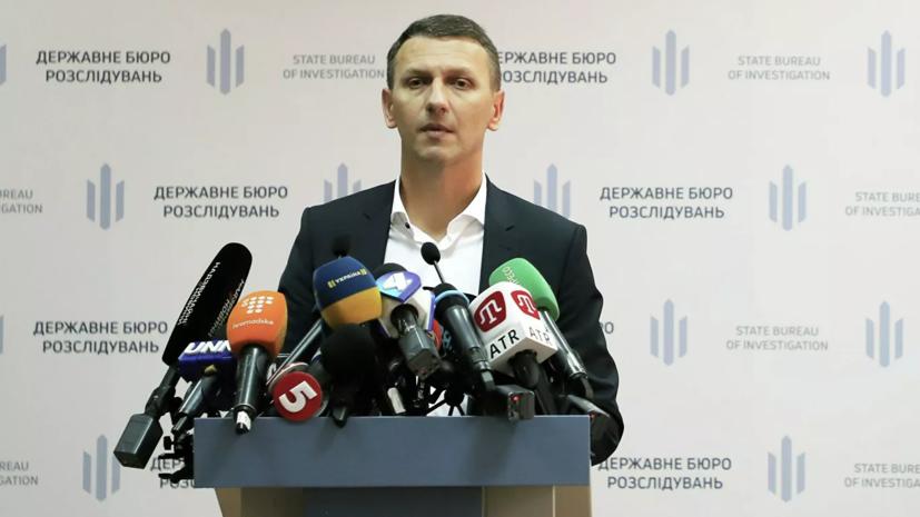 Экс-глава ГБР подал иск в Верховный суд Украины из-за своей отставки