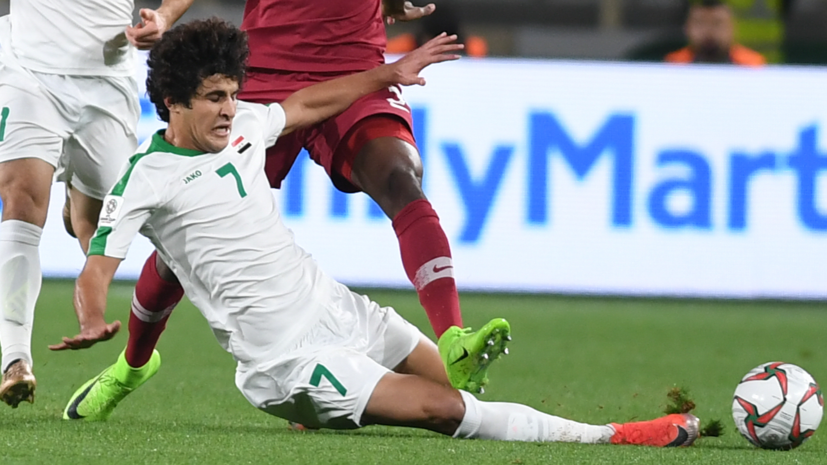 СМИ: «Зенит» близок к подписанию футболиста сборной Ирака